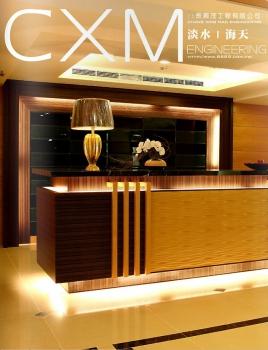 lobby 設計